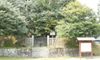 岩坂陵墓参考地