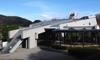 風土記の丘展示学習館
